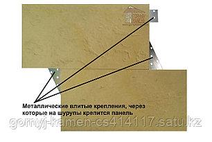 Фасадная панель - травертин (высокопрочный бетон)