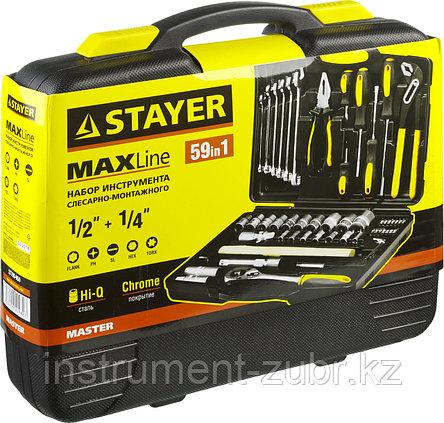 "Набор слесарно-монтажного инструмента STAYER ""MASTER"", 58 предметов, фото 2"