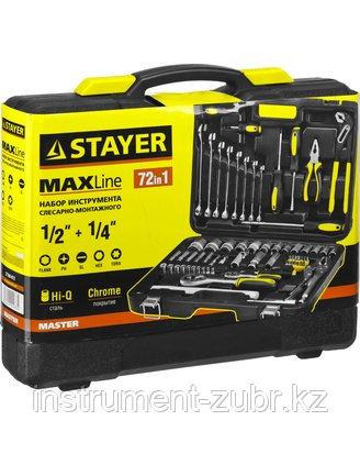 "Набор слесарно-монтажного инструмента STAYER ""MASTER"", 72 предмета, фото 2"