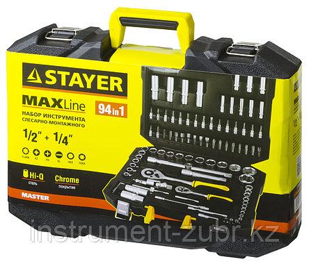 "Набор слесарно-монтажного инструмента STAYER ""MASTER"", 94 предмета, фото 2"