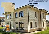Фасадная панель - травертин (высокопрочный бетон), фото 6