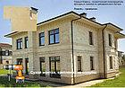 Фасадная панель - травертин (высокопрочный бетон), фото 3