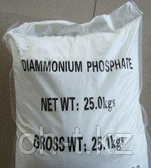Диаммонийфосфат