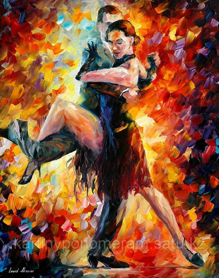 """Картина по номерам """"Игривое танго. Л.Афремов"""""""