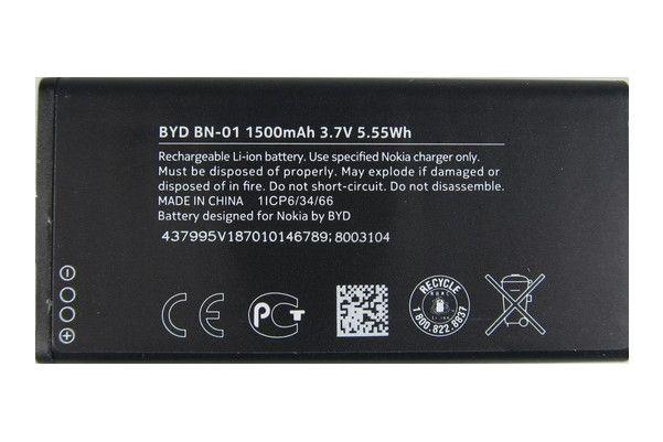 Заводской аккумулятор для Nokia X (BN-01, 1500mAh)