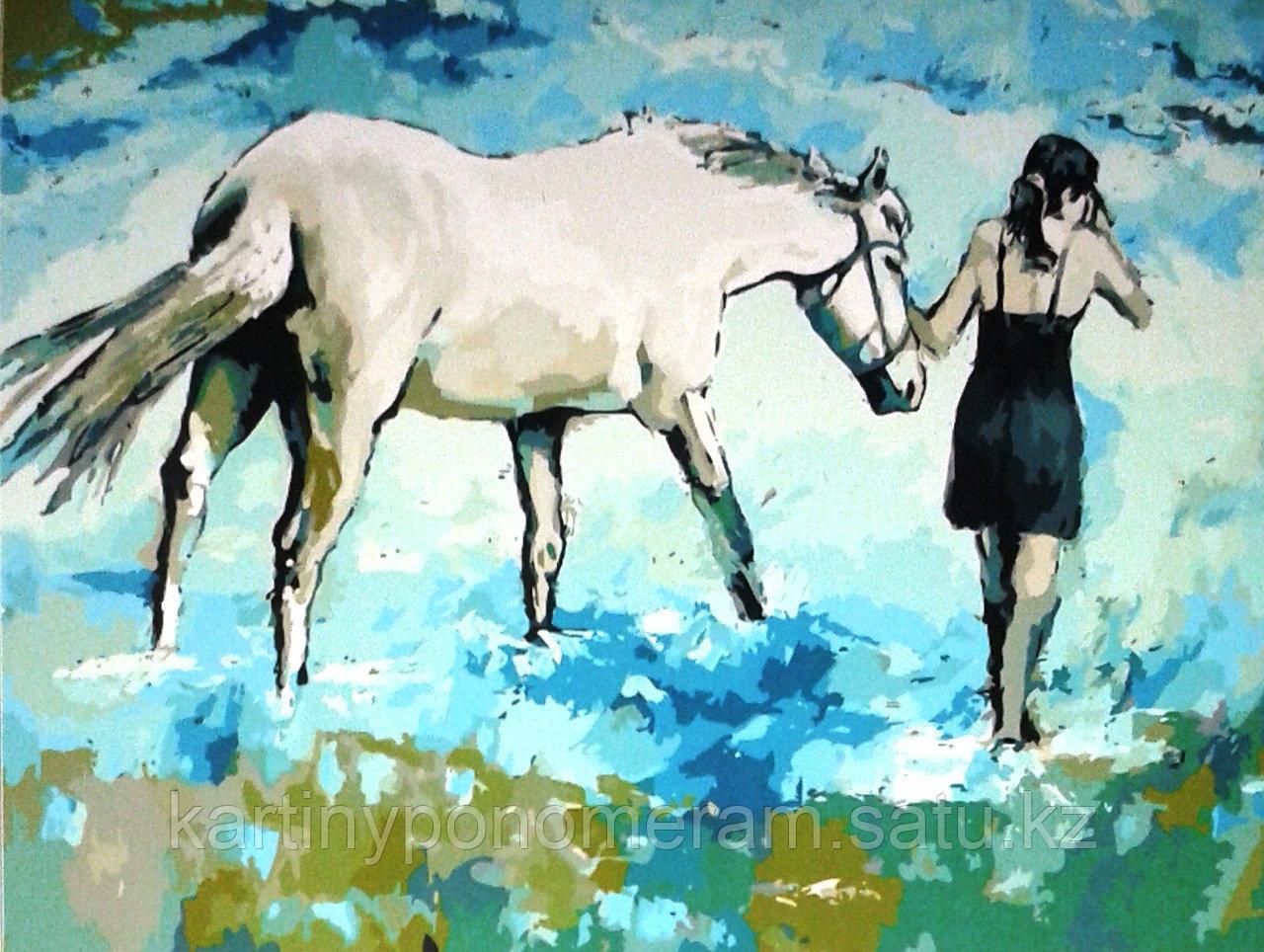 """Картина по номерам """"Мы с конем"""""""