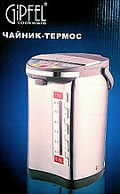 Термопот Gipfel 7.8 литра