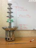 Шоколадный фонтан 5 ярусов, фото 5