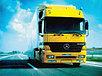 Автомобильные грузоперевозки из Германии, фото 5
