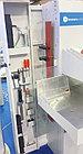 Wohlenberg 80 Basic Line - новая малоформатная резальная машина, фото 10