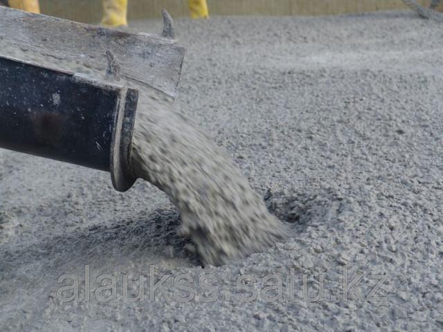 Бетон в алматы, доставка