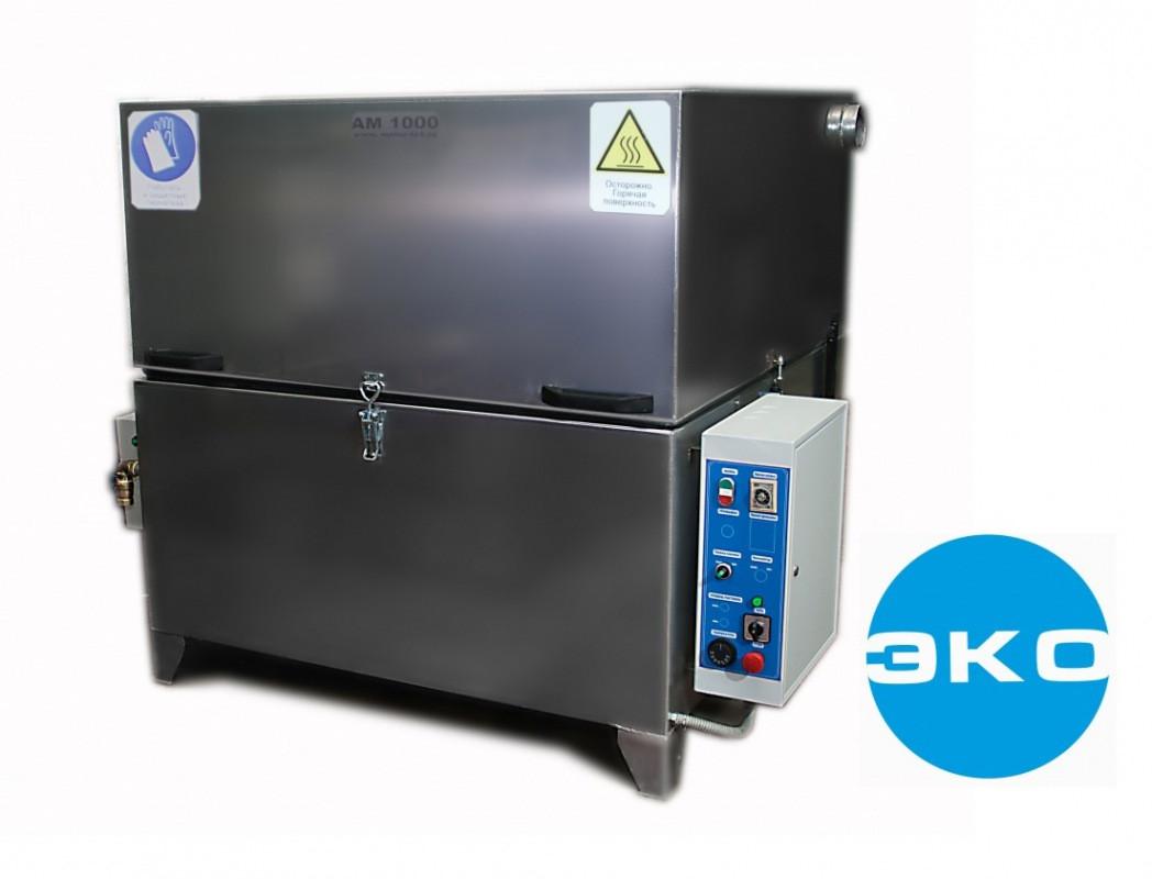 Автоматическая мойка деталей АМ1000 ЭКО