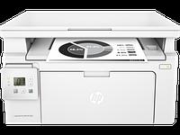 HP C3Q57A LaserJet Pro M130a MFP Printer/Scanner/Copier, 600 dpi, 22 ppm, 128 MB, 600 MHz,150 pages tray, USB,