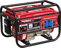 Генератор бензиновый NAVIGATOR NPG2700