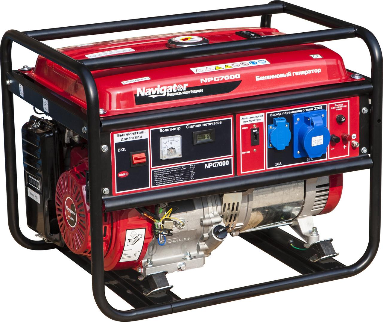Генератор бензиновый NAVIGATOR NPG7000E с электростартером и транспортным комплектом