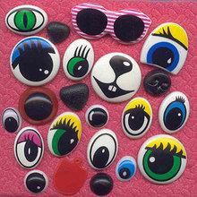 Глаза и носы для игрушек
