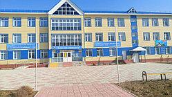 Поставлены интерактивные системы в школу № 7 им. А. Тургумбаева, с. Мерке.  5