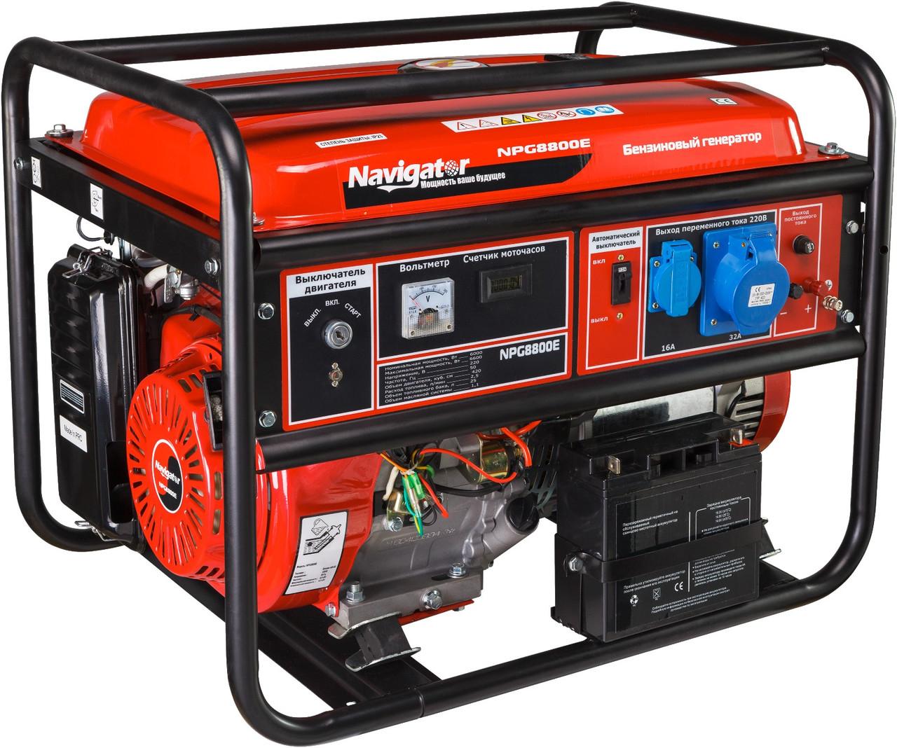 Генератор бензиновый NAVIGATOR NPG8800E с электростартером