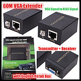 Удлинитель VGA по витой паре до 60 метров по одному UTP (Extender), фото 2