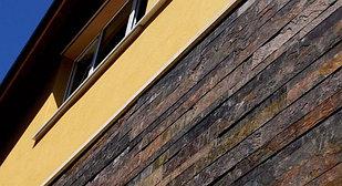 Плитка узкая Feldhaus Klinker состаренная поверхность ручной формовки