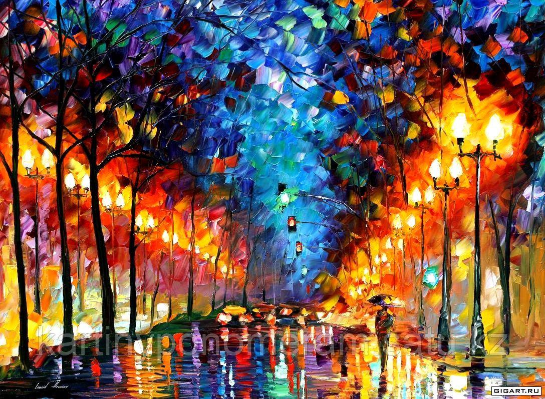 """Картина по номерам """"Аллея ночного города. Л.Афремов"""""""