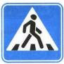 Дорожный знак 5.16.1 и 5.16.2