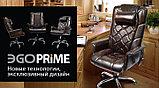 Офисное массажное кресло EGO PRIME EG1003 в комплектации LUX, фото 4