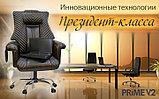 Офисное массажное кресло EGO PRIME V2 EG1003 модификации PRESIDENT LUX, фото 2