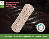 Офисное массажное кресло EGO PRIME V2 EG1003 модификации PRESIDENT LUX, фото 4