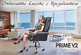 Офисное массажное кресло EGO PRIME V2 EG1003 модификации PRESIDENT LUX, фото 5