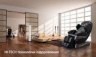 Массажное кресло OTO STARK SK-01 ПРЕДЗАКАЗ