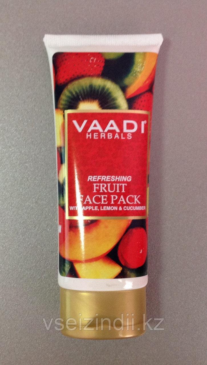Маска отбеливающая для лица с фруктами Ваади Vaadi Fruit Face Pack