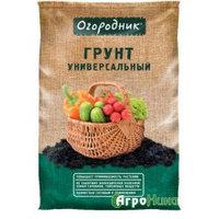 Грунт Огородник Универсальный 9л Фаско