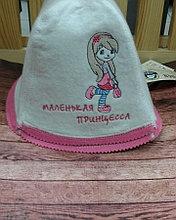 Шапка для бани детская  Маленькая принцесса