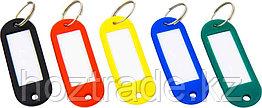 Бирки для ключей пластиковые цветные