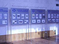 Изготовление напольных стендов Астана