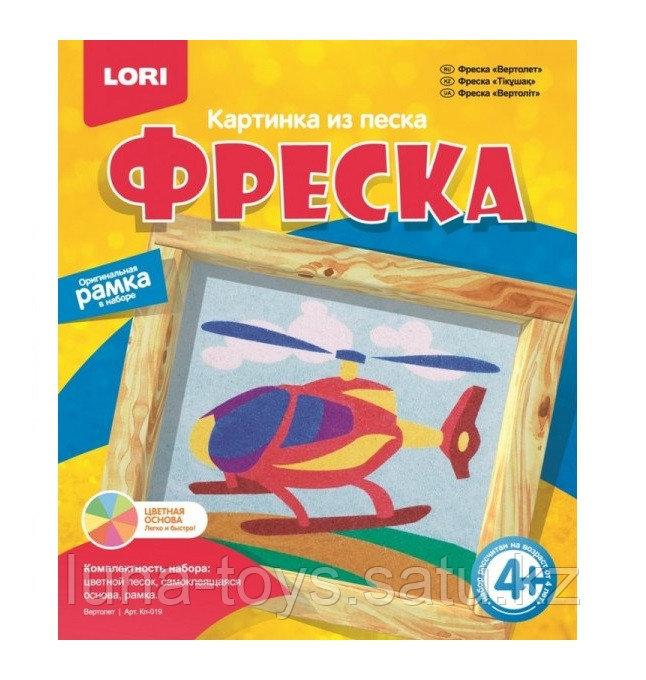"""Кп-019 Фреска. Картина из песка  """"Вертолет"""""""