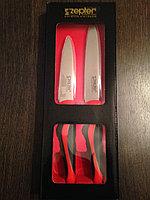 Цептер Комплект ножей