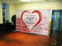 Продажа свадебной конструкции печать баннера