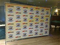 Астана Печать баннера на свадьбу продажа конструкции