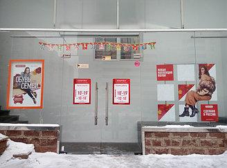 Оформление магазина по ул. Достык