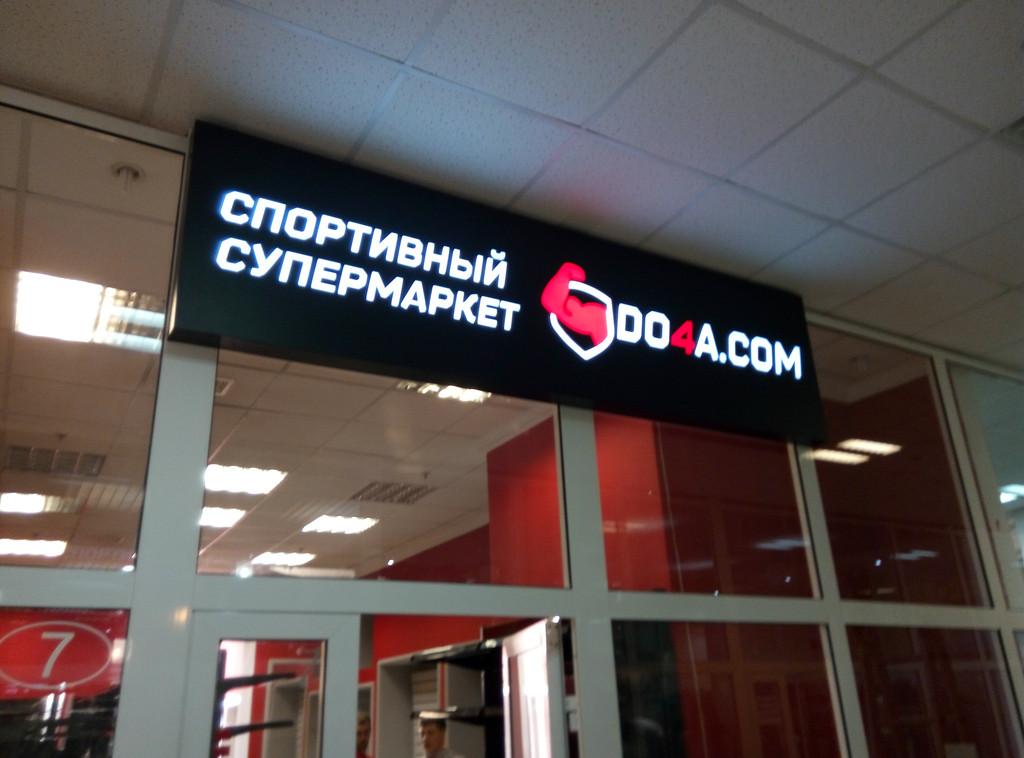 """Фирменный магазин """"DO4A.com"""""""