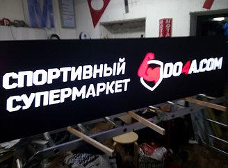 """Фирменный магазин """"DO4A.com"""" 3"""
