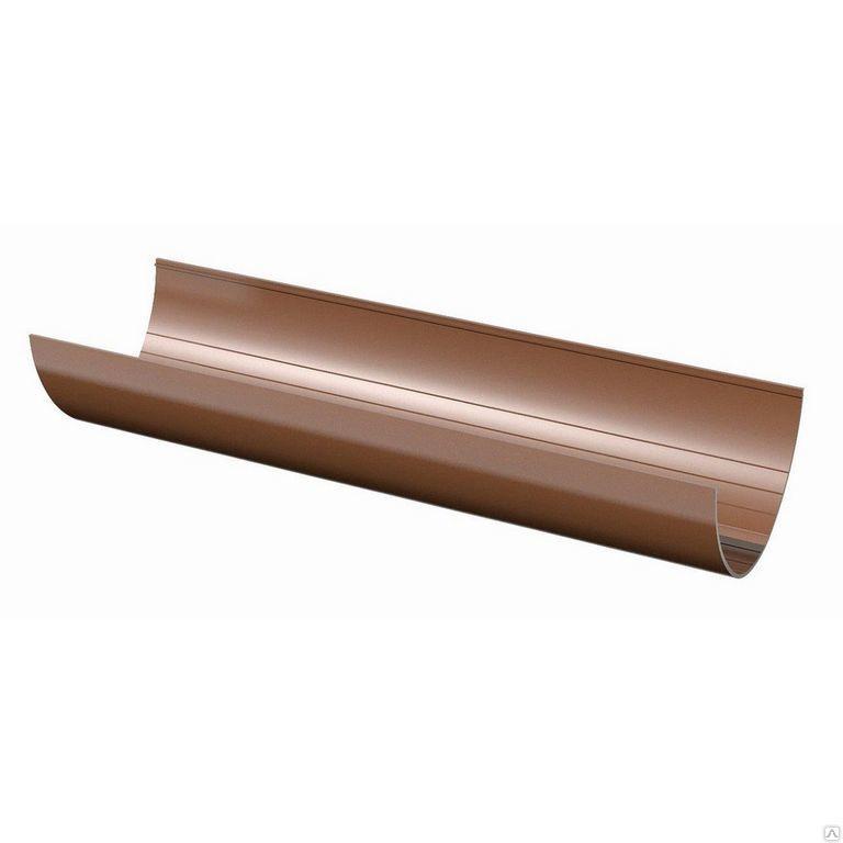 Водосточный желоб 120 ⌀ коричневый (300см)