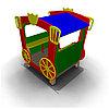 Детское Игровое оборудование «Карета» Размеры 1430х1080х1485мм