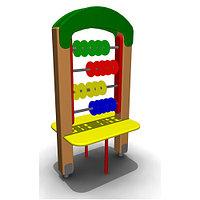 Детское Игровое оборудование «Счеты» Размеры 700х520х1400мм