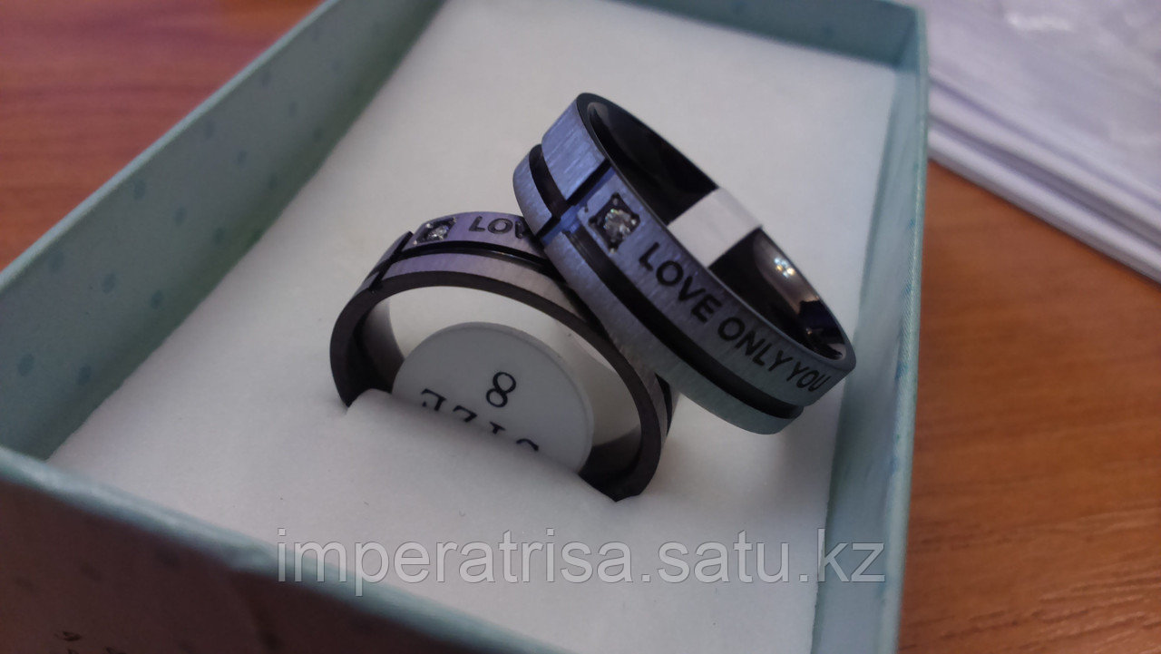"Двойные кольца для влюбленных ""Love only you"" черные"