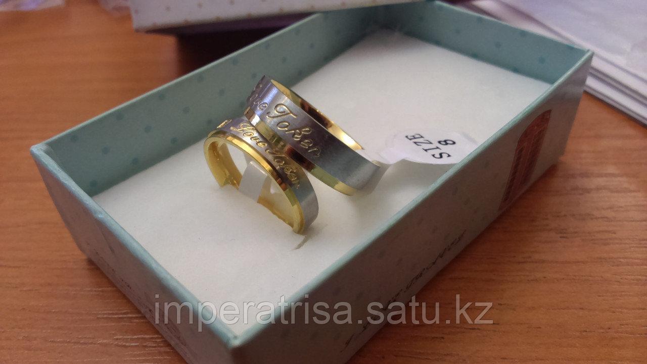 """Двойные кольца """"Нежная страсть"""" под золото"""