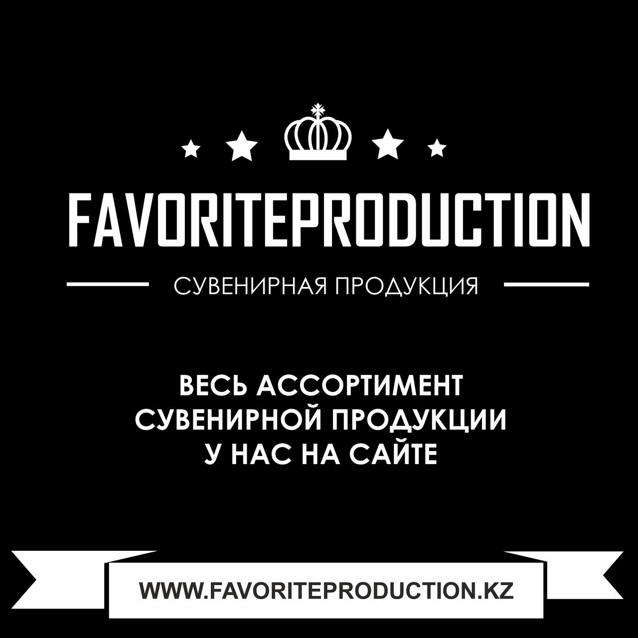 Сувенирная продукция с логотипом в Алматы