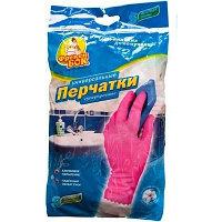 Перчатки универсальные плотные размер L